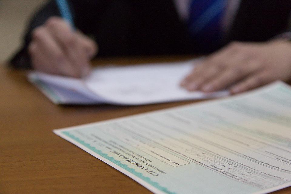 ЦБ вновь меняет полисы ОСАГО из-за появления подделок