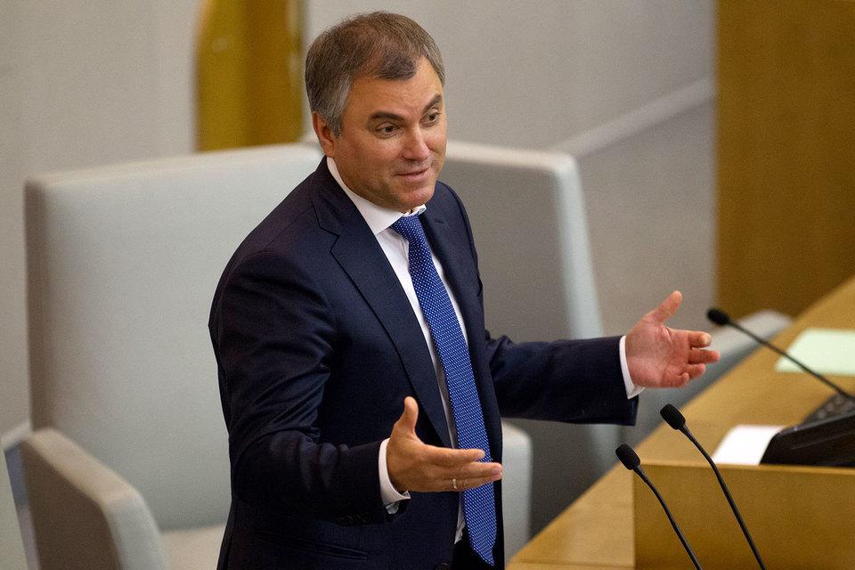 Володин заявил о схожести многих позиций Путина и Трампа