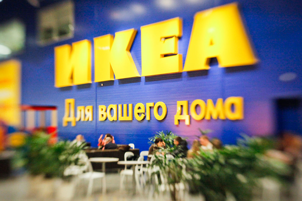 IKEA GROUP построит третий торговый комплекс под Петербургом