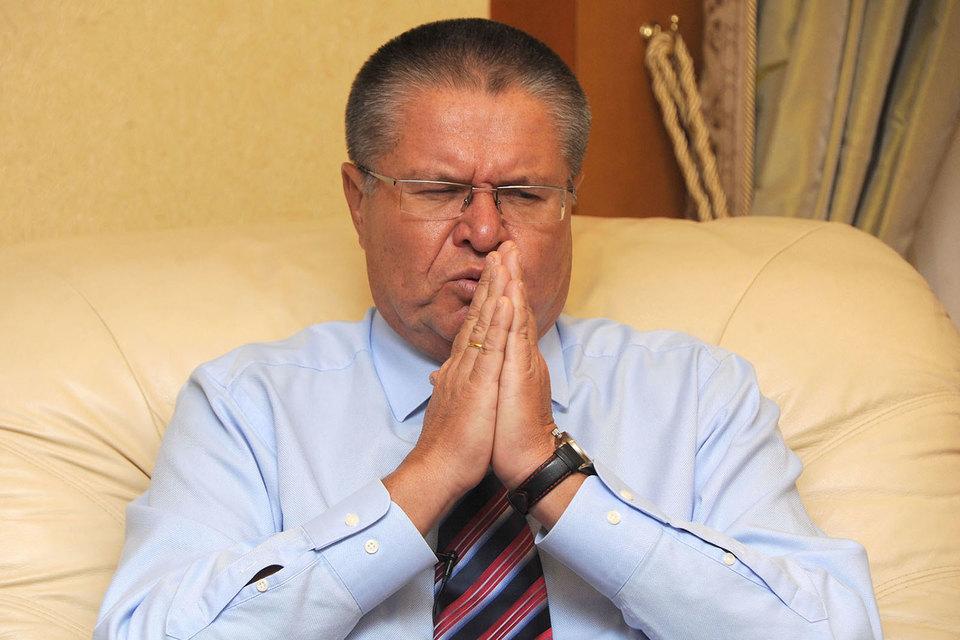 Улюкаев, несмотря на арест, остается председателем наблюдательного совета ВТБ