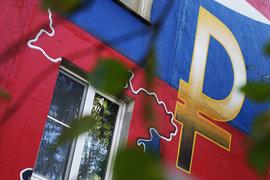 Центробанк пытается избавить компании от «нарисованных» балансов