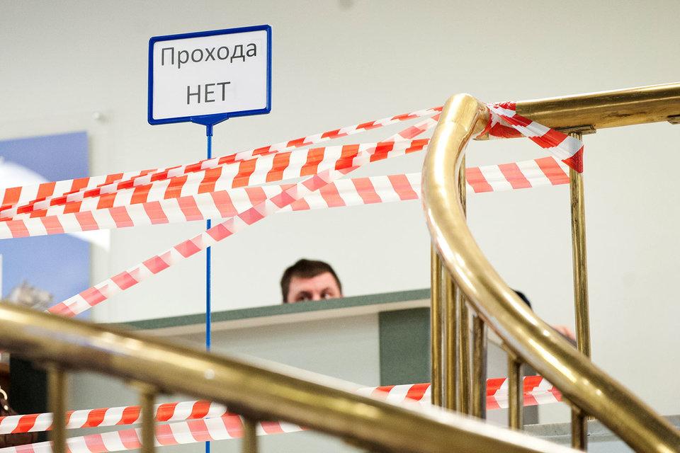 Депутаты доработают порядок применения новой меры пресечения – запрета на определенные действия