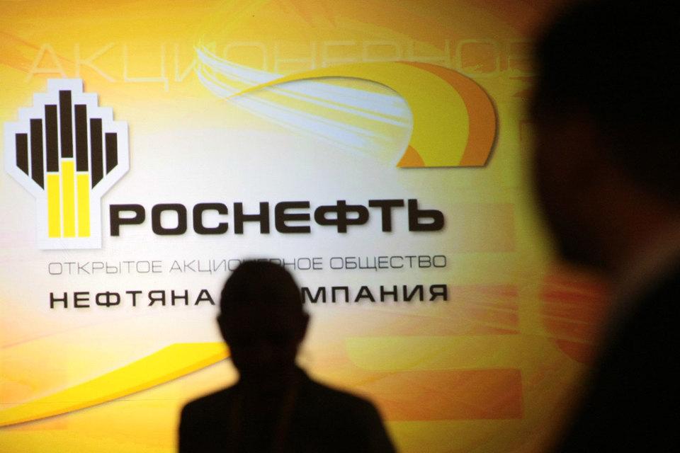 «Роснефть» объявила оферту миноритариям «Башнефти»