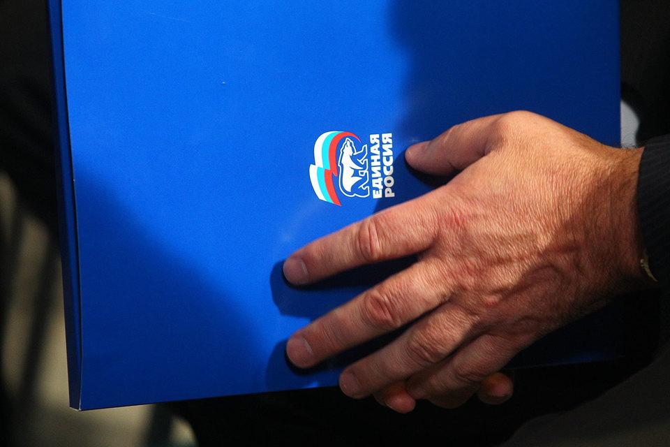 Единороссы одобрят проект бюджета