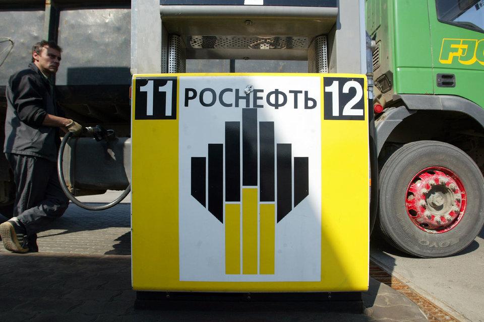ФАС может потребовать от «Роснефти» в связи с покупкой «Башнефти» продать АЗС и компании, занимающиеся оптовой продажей топлива, но не месторождения
