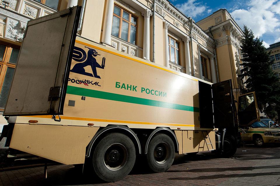 Банк России изменит систему оплаты труда, увеличив фиксированный доход своих сотрудников