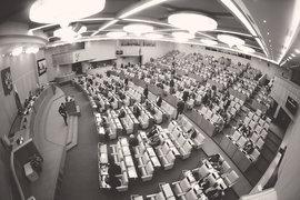 Госдума намерена многократно увеличить финансирование экспертизы законопроектов