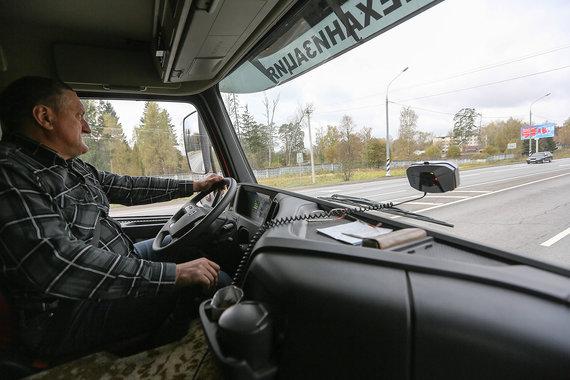 Где заплатить транспортный налог без комиссии