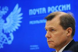 Зарплата гендиректора «Почты России» Дмитрия Страшнова зависит от средней зарплаты на предприятии
