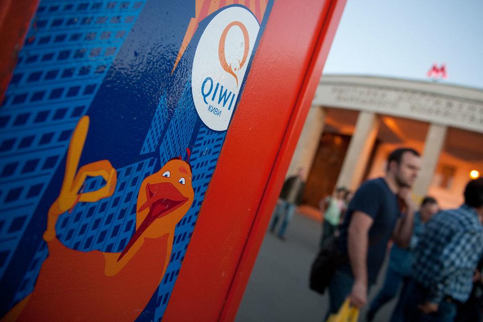 Qiwi выпустила беспроцентные кредитные карты