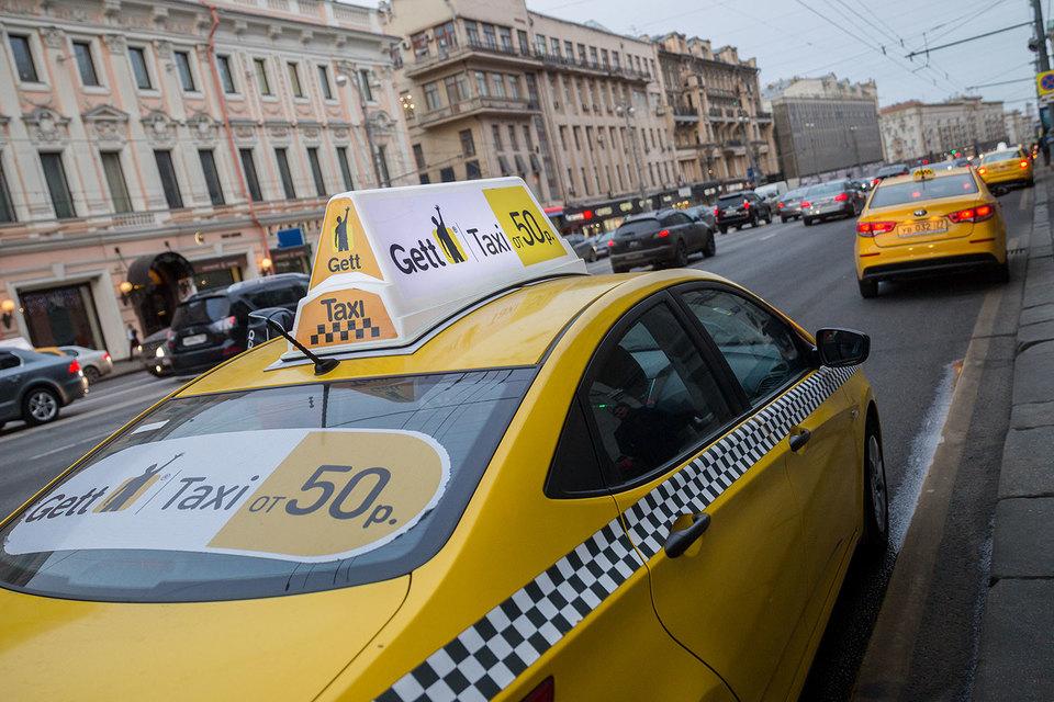 Сервис Gett удвоил число городов присутствия в России, обогнав по этому показателю «Яндекс.Такси»
