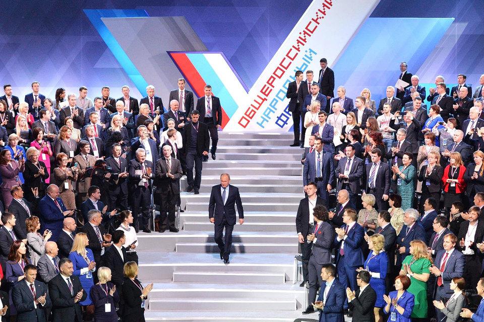 До приезда Путина участники обсудили свою деятельность на тематических платформах, а позднее в традиционном формате доложили свои предложения президенту
