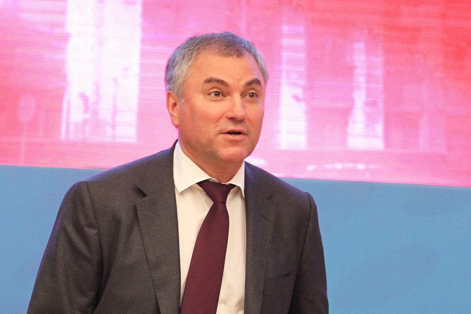 Каких-либо реформ в организации в связи с избранием Володина не планируется, говорит собеседник в думской делегации
