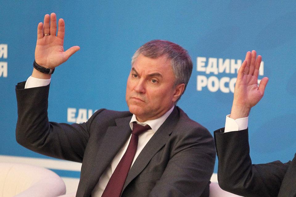 Парламентская ассамблея ОДКБ единогласно проголосовала за избрание председателем спикера нижней палаты парламента Вячеслава Володина