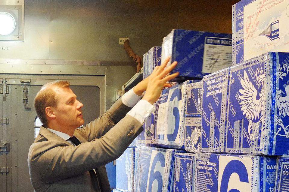 Генпрокуратура возбудила уголовное дело против гендиректора «Почты России» Страшнова
