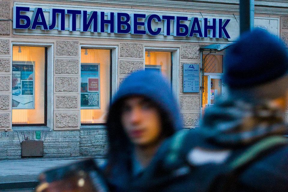 Бывшие собственники Балтинвестбанка перед его санацией смогли получить гарантии более чем на 3 млрд руб. и теперь пытаются их взыскать