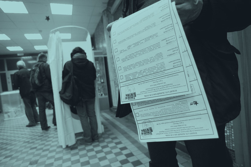 Избирательный бюллетень —вещь недели