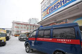Авария на шахте «Северная» произошла в феврале 2016 г., она унесла жизни 36 человек