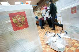 Верховный суд не нашел доказательств нарушений на выборах в Госдуму