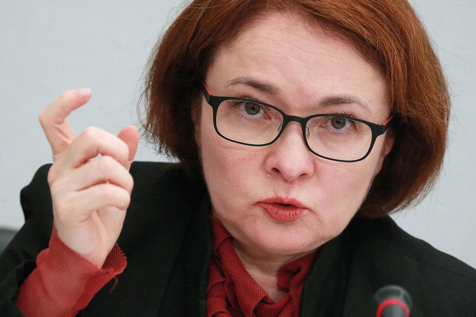Эльвира Набиуллина нашла новый способ навести порядок в банковской системе