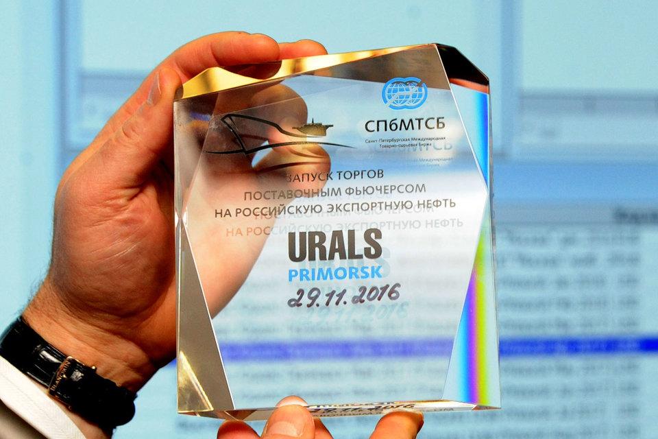 Экспортный фьючерс на Urals может добавить к цене российской нефти от $0,8 до $1 на 1 барр.