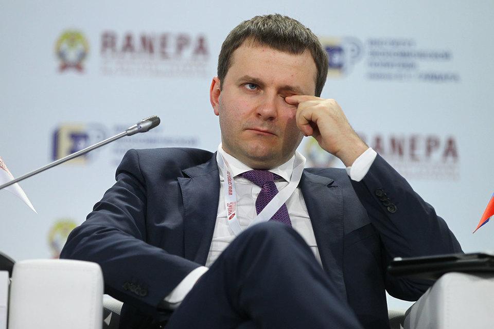 Интервью Максим Орешкин России не страшны цены на нефть