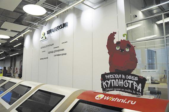 Пригородный центр исполнения заказов Юлмарт Пискарёвский, Санкт-Петербург