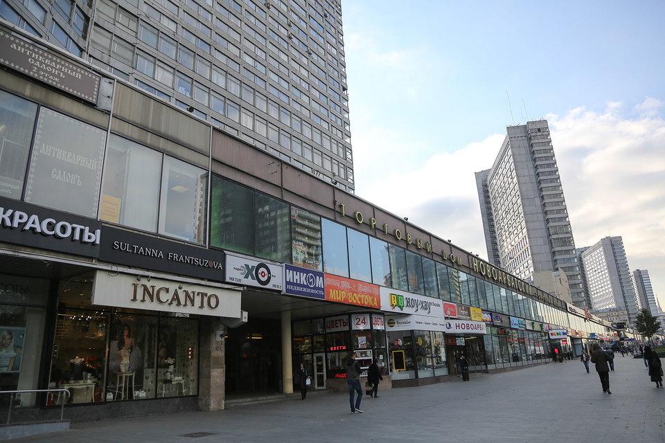 Аукцион по продаже площадей в торговом комплексе «Новоарбатский» не состоялся