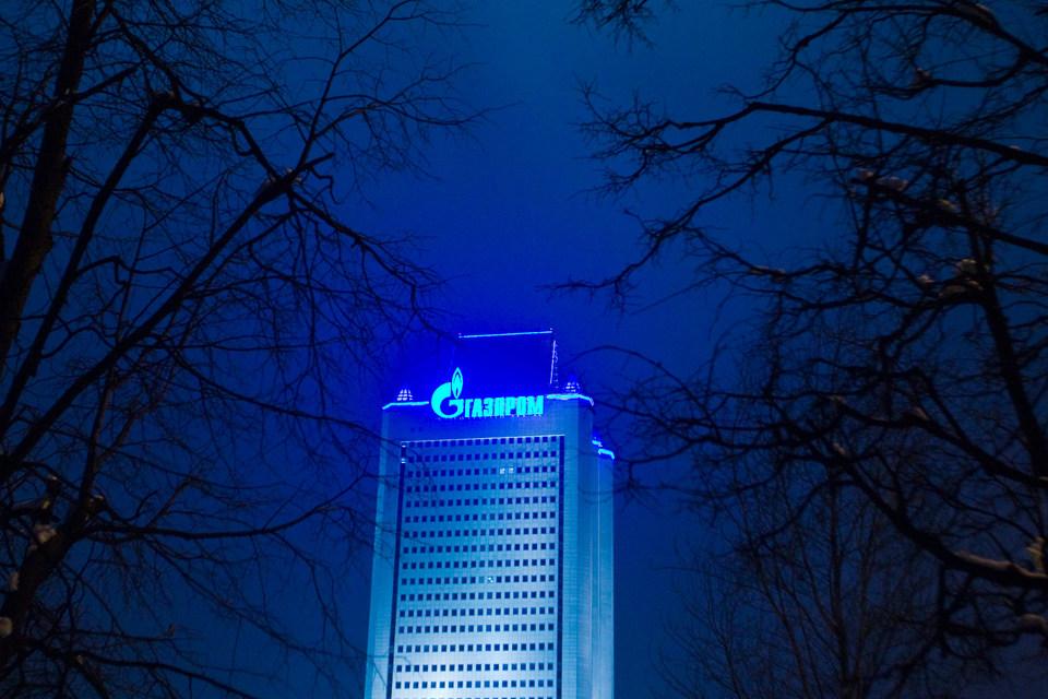 «Газпром» остался на бирже почти один