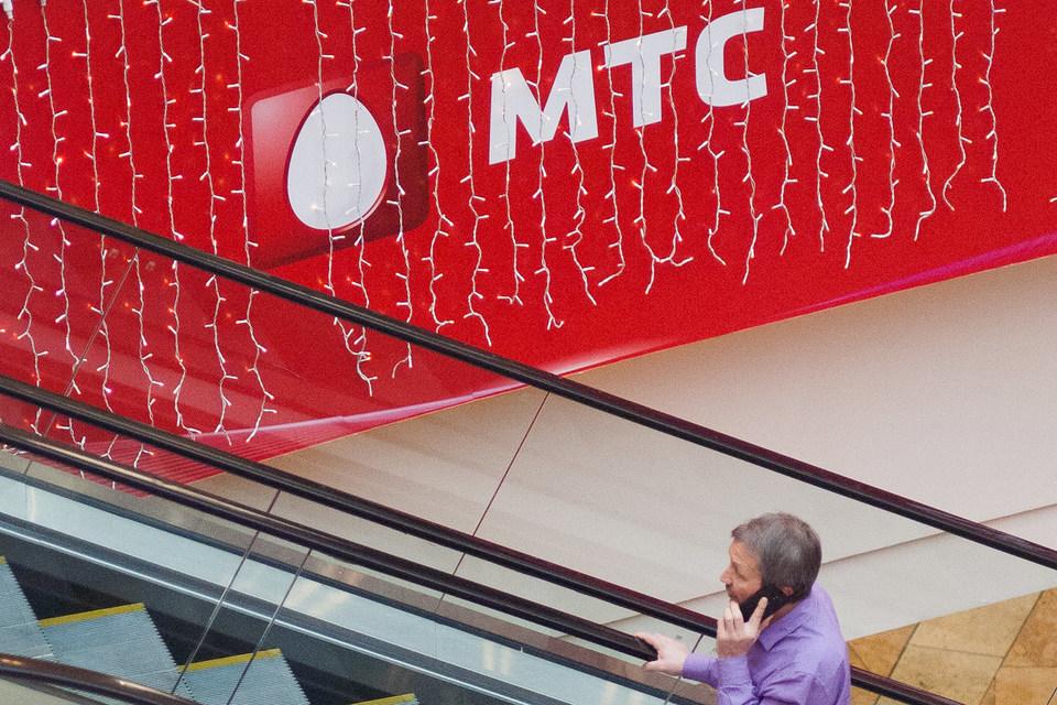 Инвесторы ценят бумаги МТС выше, чем оценила их сама  компания