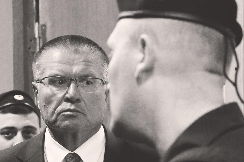 Арест Алексея Улюкаева мог добавить процентных пунктов президентскому рейтингу