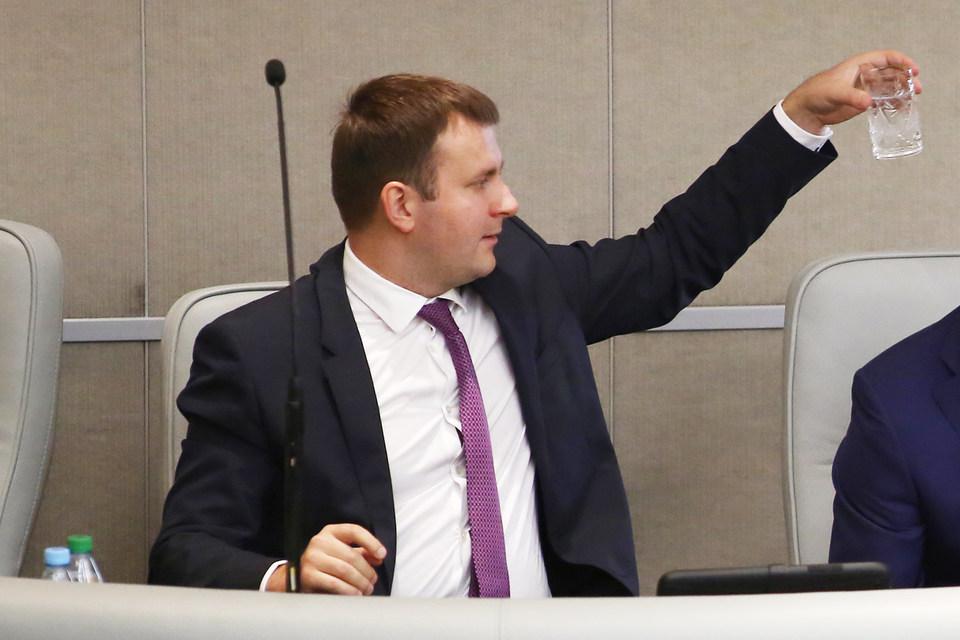 Максим Орешкин может отпраздновать повышение