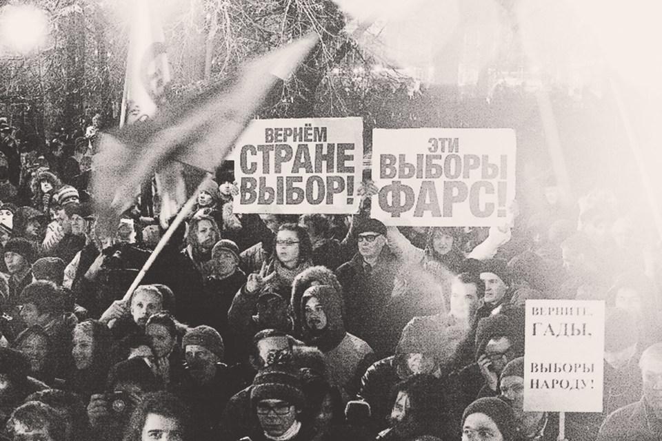 Пять лет назад фальсификации породили массовый протест