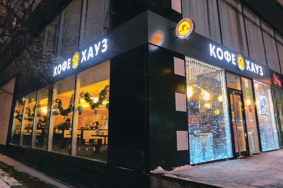 Открывать кафе по франшизе дешевле, чем под собственным брендом