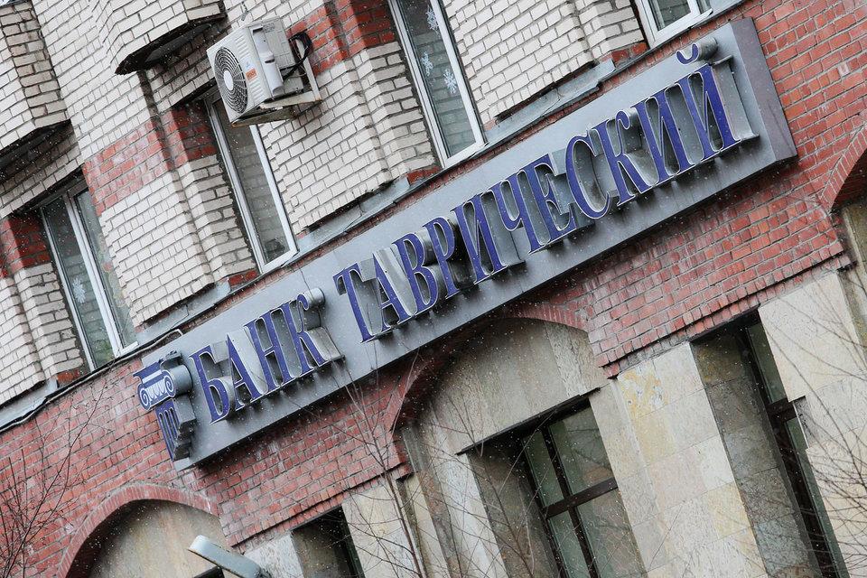Банк «Таврический» может возглавить бывший топ-менеджер Росбанка и Россельхозбанка Илья Злуницын
