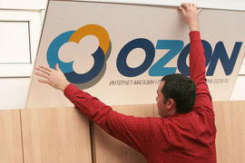 Ozon поможет поставщикам