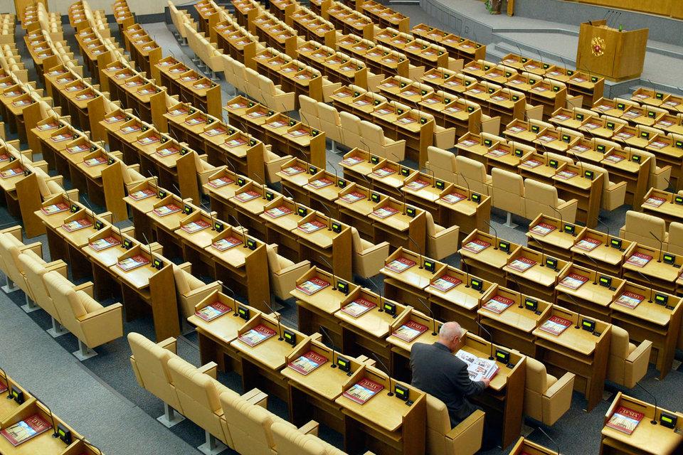 В Госдуме готовы начать штрафовать депутатов за прогулы заседаний