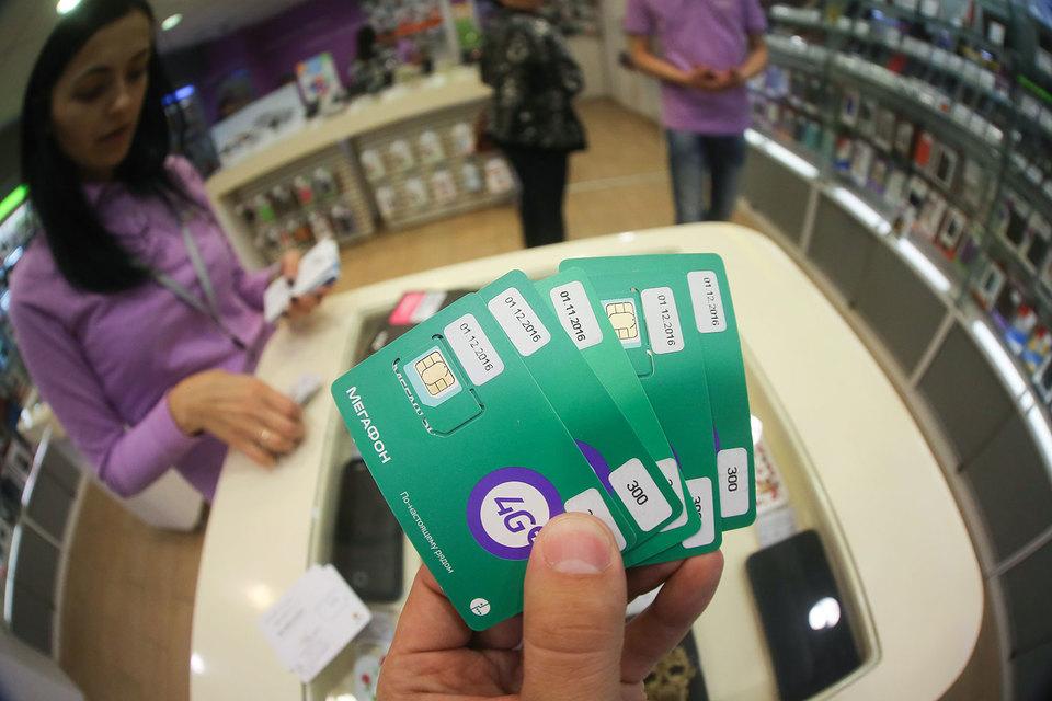 ФАС проверит тарифы «Мегафона»