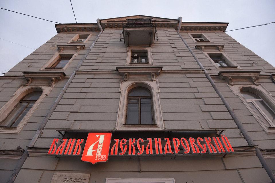 Банк «Александровский» приобрел портфель автокредитов у «Заубер банка»