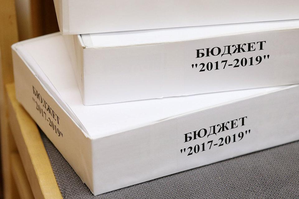 Госдума приняла бюджет России до 2019 года