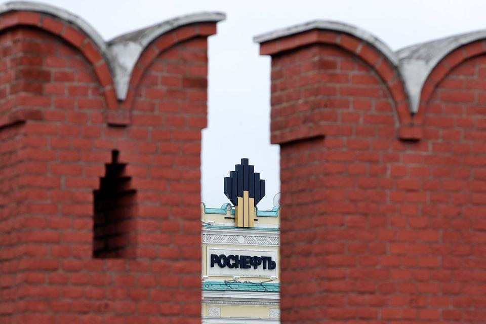 Госпакет акций «Роснефти» продан дешевле, чем поручило правительcтво