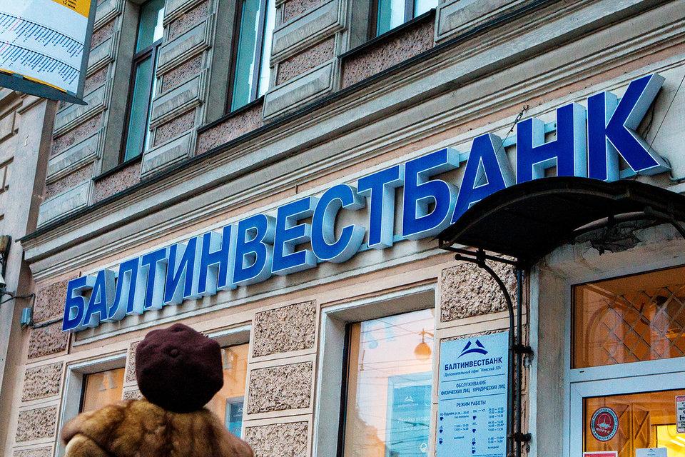 Два года назад банк кредитовал «Компанию Усть-Луга»