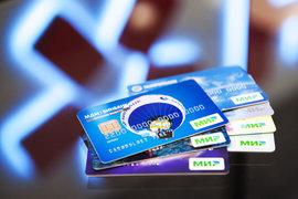 Платежная система «Мир» запускает программу лояльности