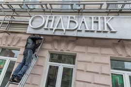 Правительство Татарстана ведет переговоры с ЦБ о санации Татфондбанка. Один из вариантов – объединить его с другим подконтрольным республике банком, «Ак барсом»