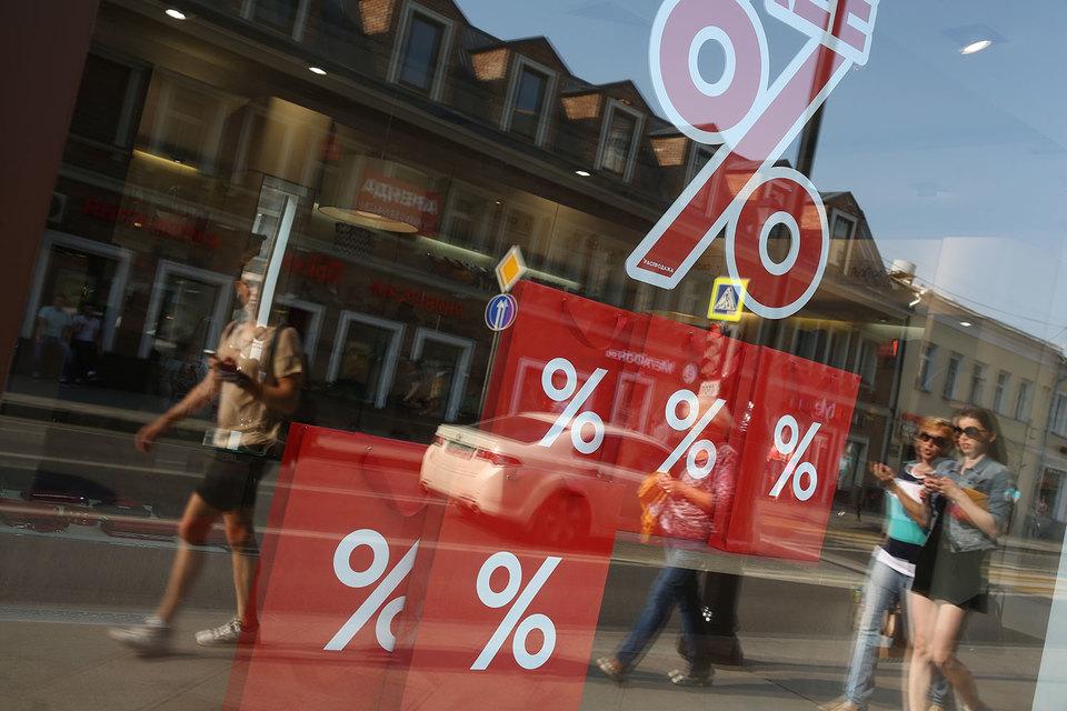 Центробанки подвергаются критике за поиск естественной процентной ставки