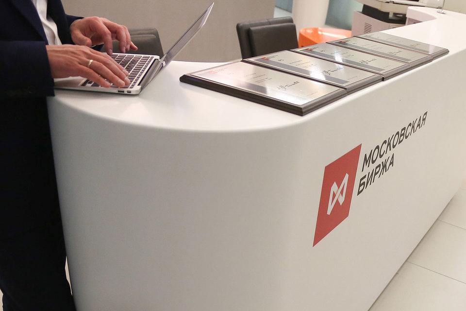 Московская биржа открывает сектор для компаний малого и среднего бизнеса