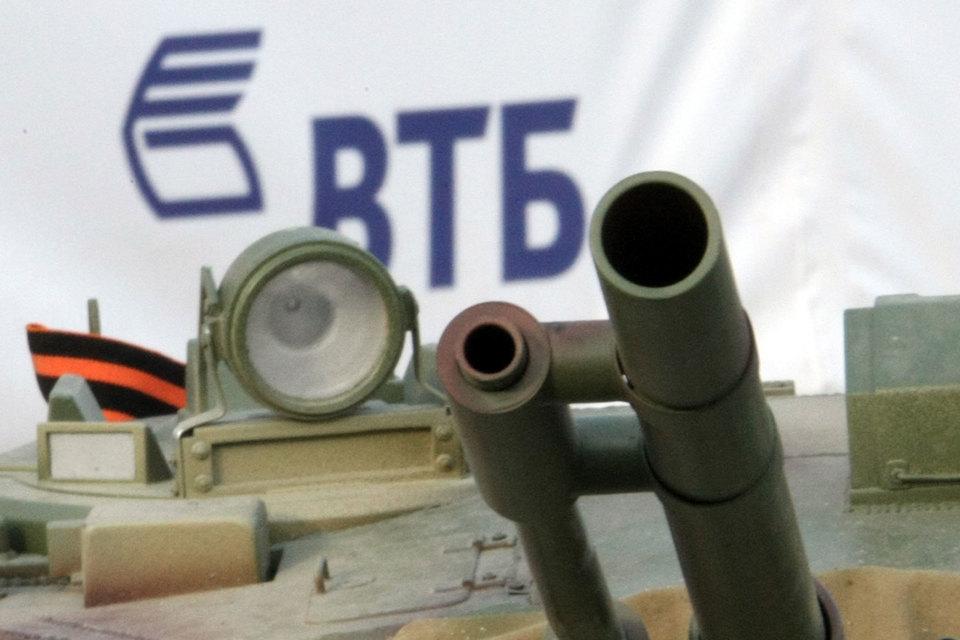 Оборонные предприятия отобьются от кредитов