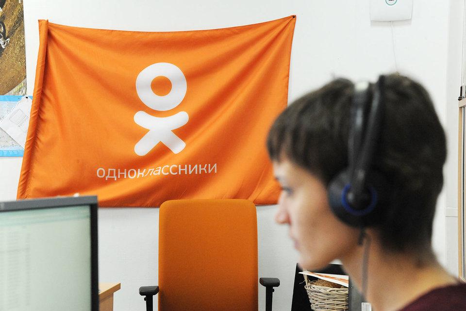 Во «В контакте» и «Одноклассниках» появится видеореклама в постах