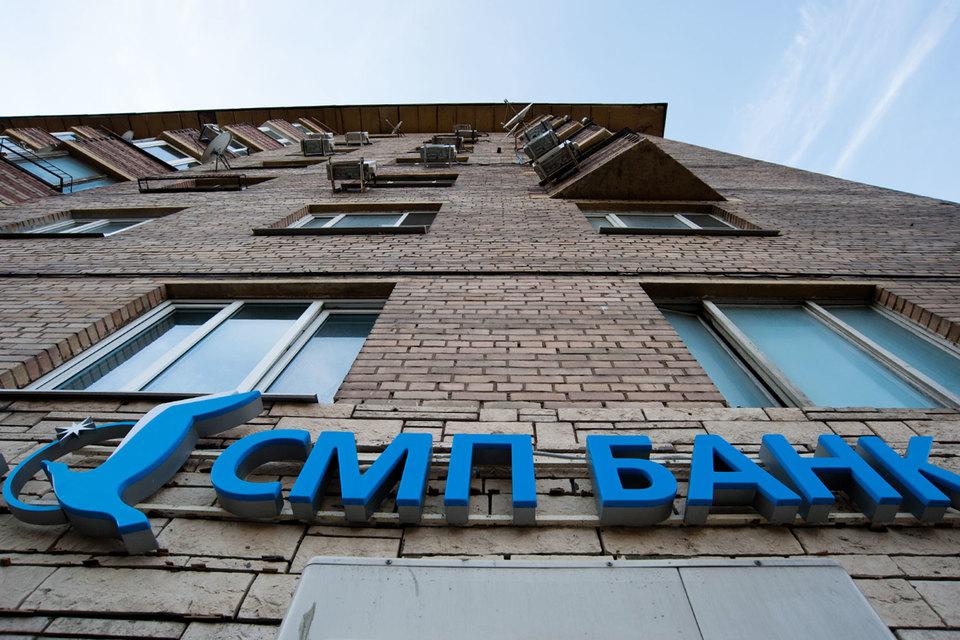 «СМП банк» готовится разместить «вечные» субординированные бонды