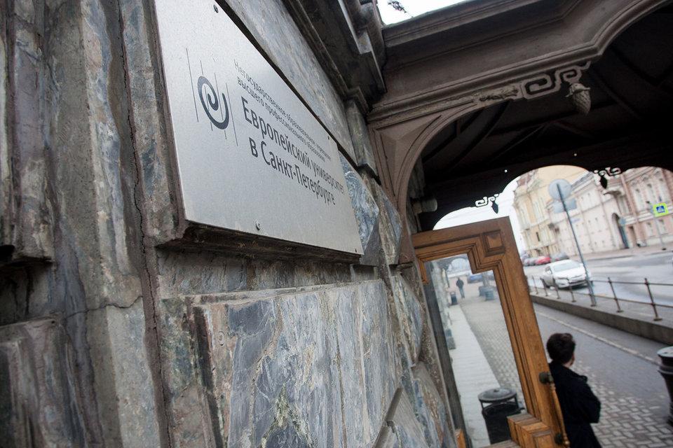 Европейский университет в пятницу возобновит занятия
